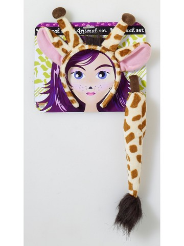Giraffe Animal Kit