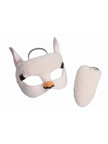 Child Llama Kit Mask and Tail Costume