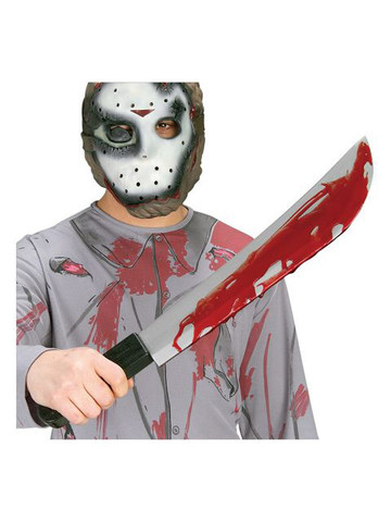 Jason's Machete