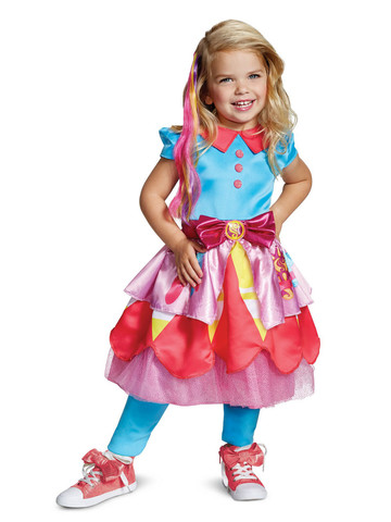 Sunny Day: Childrens Deluxe Sunny Costume